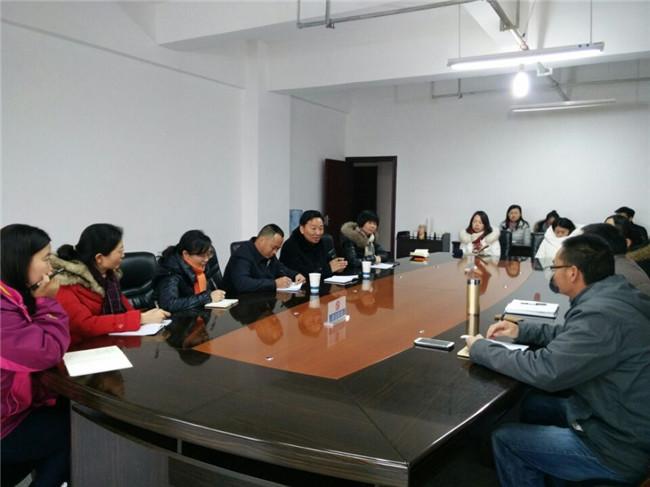 柏家渭副院长带财经系教师代表到曲靖财校交流学习 -教务处 财经系