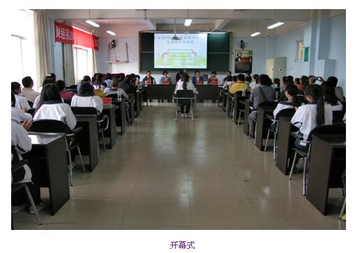 云南省玉溪技师学院,云南省玉溪工业财贸学校 → 文章